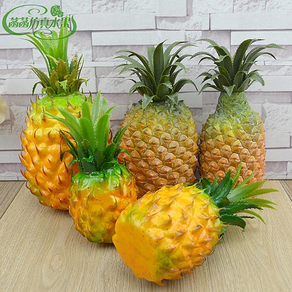 仿真菠蘿大菠蘿假菠蘿鳳梨假水果模型攝影道具家居櫥櫃畫室裝飾─預購CH3214