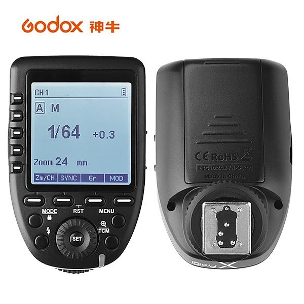 【EC數位】Godox 神牛 Xpro-P Pentax 無線發射器 發射器 觸發器 引閃器 快門 AD200 攝影燈