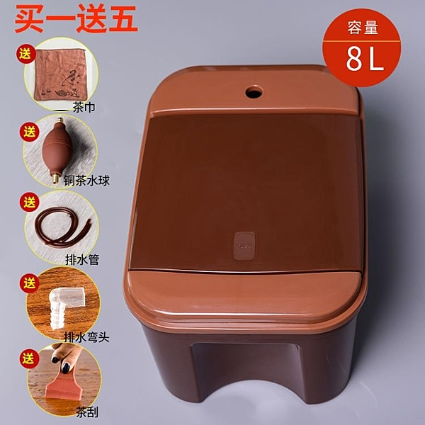 茶渣桶茶桶塑料廢水桶功夫茶具配件茶台垃圾桶家用排水桶小茶水桶RM