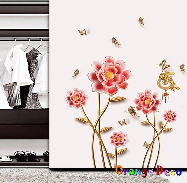 壁貼【橘果設計】花朵 DIY組合壁貼 牆貼 壁紙 室內設計 裝潢 無痕壁貼 佈置