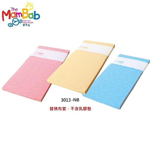 Mam Bab夢貝比-好夢熊乳膠枕-台規加厚床墊(單布套)3色可選 638 元