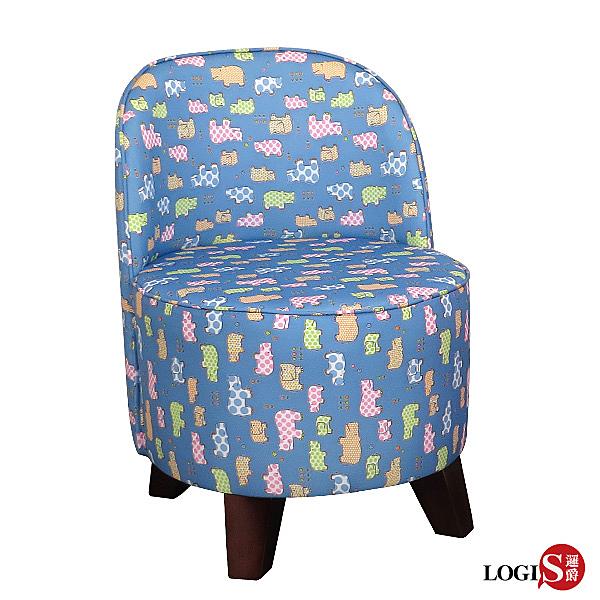 邏爵LOGIS 童趣3M印花單人小沙發 兒童椅 穿鞋椅 矮凳【S003】