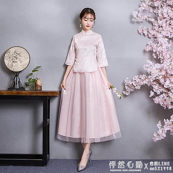 中式伴娘服女姐妹團復古伴娘團禮服閨蜜復古古風旗袍  ◣怦然心動◥