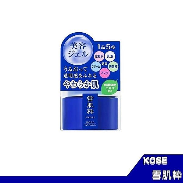 日本境內版 7-11 限定 KOSE 雪肌粋  美容凝膠 42G 【RH shop】日本代購 雪肌粹