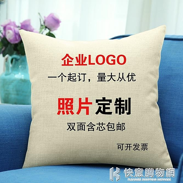 抱枕定制logo來圖定做照片diy真人汽車摺疊抱枕被子兩用枕頭雙面 快意購物網