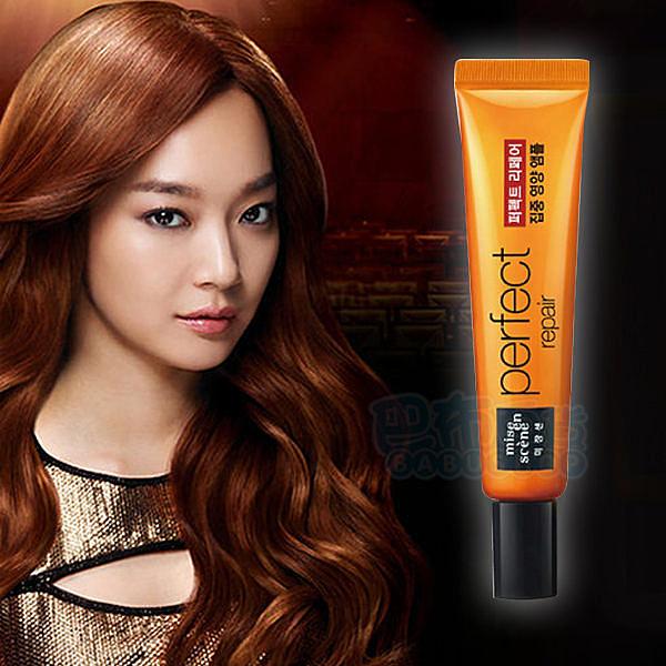 ●魅力十足●  韓國 Mise en scene 完美修復滋養護髮安瓶15ml(單條)