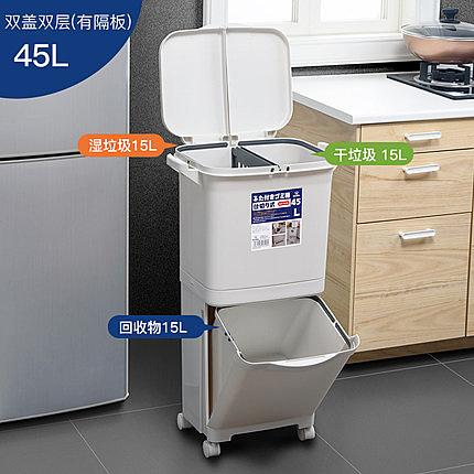 日式垃圾桶 家用 廚房 客廳 創意 臥室大號雙層分類 帶蓋幹濕大垃圾箱  降價兩天
