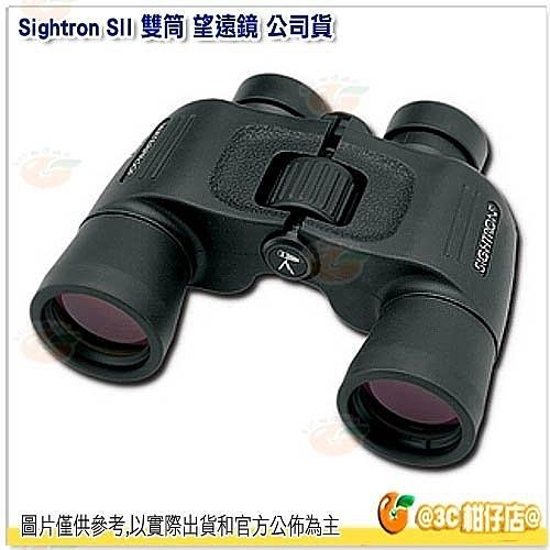 @3C 柑仔店@ Sightron SII WP 1242 雙筒 望遠鏡 12x42 公司貨 普羅式 完全防水 多層鍍膜