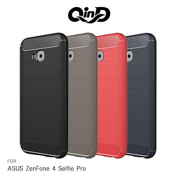 QinD ASUS ZenFone 4 Selfie Pro ZD552KL 拉絲矽膠套 全包邊 保護殼 手機殼 防摔殼 軟套 保護套