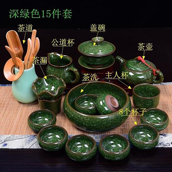 泡茶杯冰裂釉茶具蓋碗陶瓷茶具冰裂杯茶洗功夫茶道紫砂杯套裝特價 科技藝術館