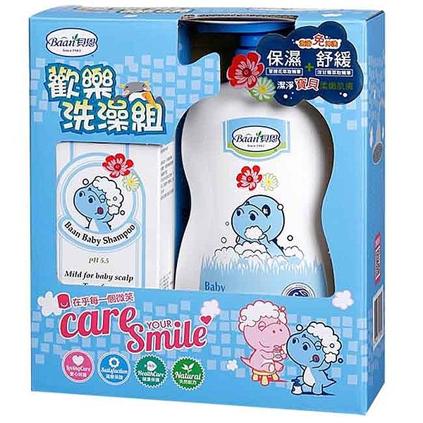貝恩Baan 歡樂洗澡組泡泡香浴露1000ml+嬰兒洗髮精200ml 599元+贈紙袋