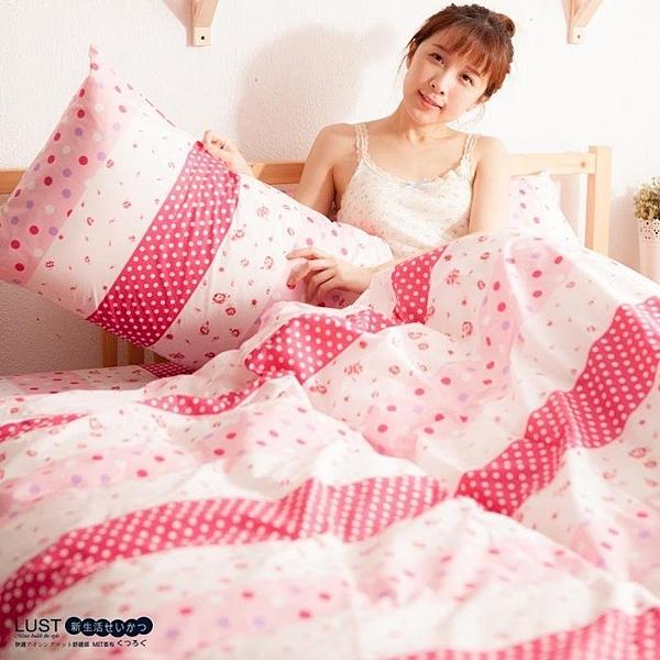 【LUST】 北歐田園 新生活eazy系列-雙人鋪棉被套6X7尺、台灣製
