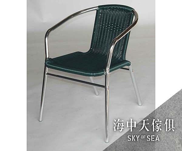 {{ 海中天休閒傢俱廣場 }} G-52 摩登時尚 餐椅系列  82-6 U-1011B 藤椅
