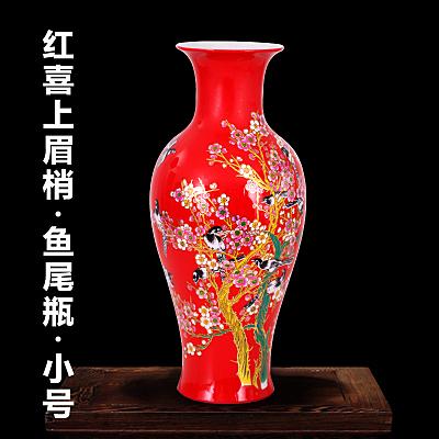 [銀聯網]  陶瓷器描金牡丹富貴竹插花瓶 1入