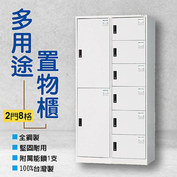 【IS空間美學】多用途全鋼置物衣櫃(3門)  3色可選 HDF-BL-2526