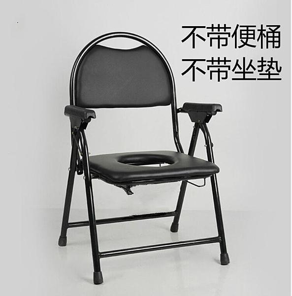 孕婦坐便椅老人坐便器坐便座便椅加固厚防滑可摺疊座坐廁椅器家用ATF 新年钜惠