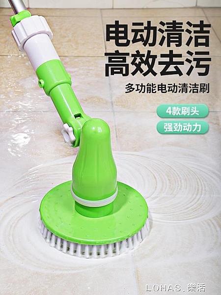 電動清潔刷家用浴室衛生間地板刷地刷硬毛長柄瓷磚地刷子清潔神器 樂活生活館