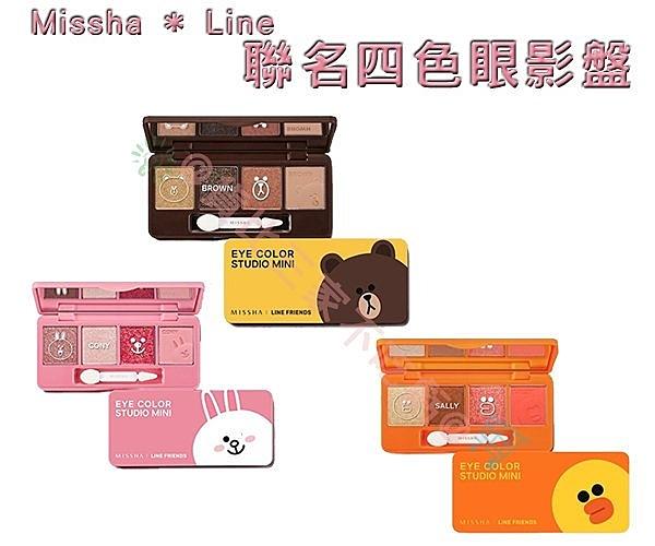 貨比三家 MISSHA x LINE FRIENDS 幻金凝彩絲絨四色眼影盤 布朗熊大 粉色可妮 橘色莎莉
