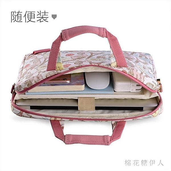 電腦包手提女生 15.6寸14筆電包時尚韓版聯想帆布潮袋豆粉色文件公事包PH3371【棉花糖伊人】