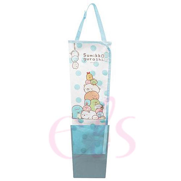 日本 SAN-X 角落生物 車用尼龍防水雨傘收納袋 水藍色 ☆艾莉莎ELS☆