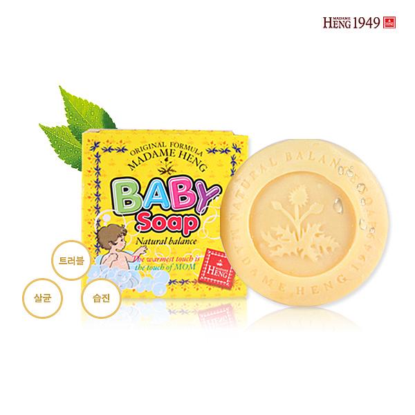 泰國 興太太 Madame Heng 草本嬰兒香皂 150g 施巴 嬌生【小紅帽美妝】