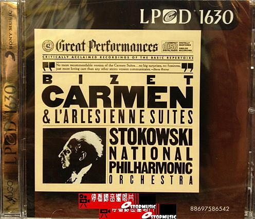 【停看聽音響唱片】【CD】BIZRT-CARMEN-SUITES-STOKOWSKI
