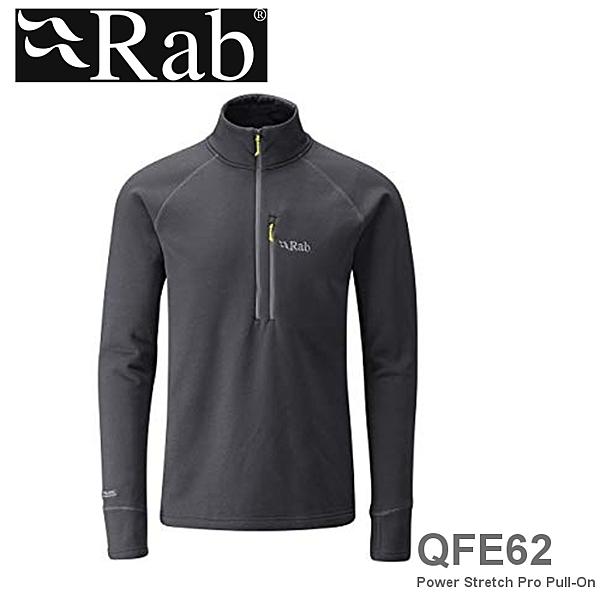 【速捷戶外】英國 Rab QFE62 POLARTEC 男彈性保暖排汗衣(鯨魚灰)53831, 登山,賞雪,保暖,旅遊,QFE-62