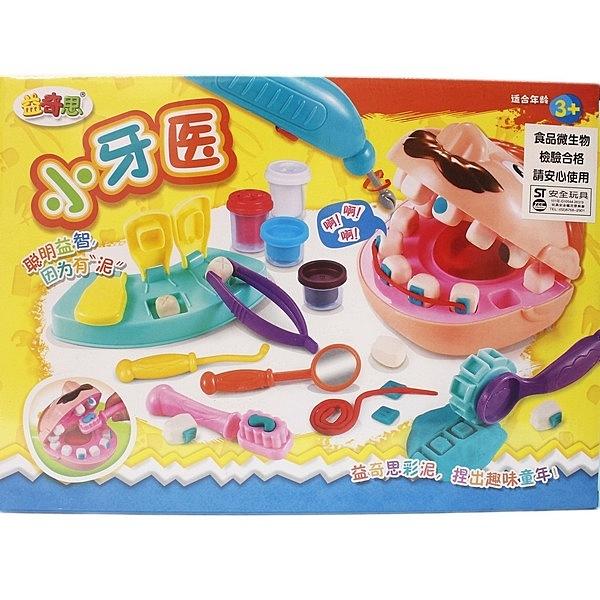益奇思 小牙醫彩泥 6818-3/一盒入(促350) 3D彩泥主題玩具 ST安全玩具-生K3127