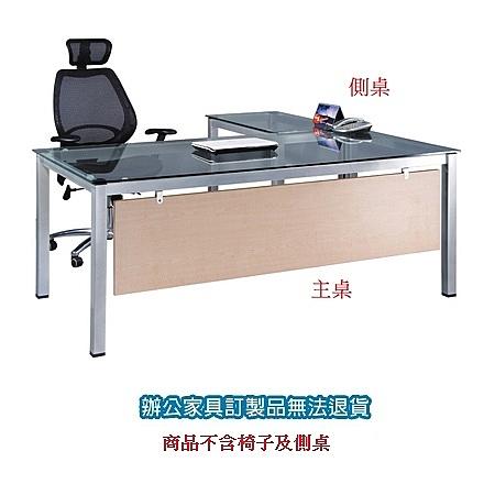 TSA烤銀方形腳 辦公桌 TSA-18090G 主桌 10m/m強化清玻