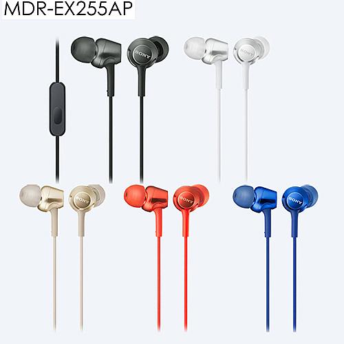 SONY MDR-EX255AP 入耳式耳機 支援全系列智慧手機 ☆6期0利率↘☆