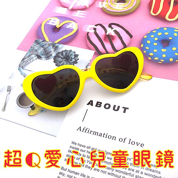 MIT超Q兒童愛心造型眼鏡 兒童穿搭 配件 兒童眼鏡  抗UV400 可愛卡通 台灣製造