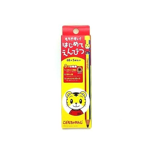 日本 Benesse 巧虎  6B 鉛筆 幼兒三角原木鉛筆 5支入 -超級baby