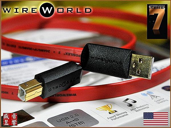 盛昱音響 ~ 美國 Wireworld Starlight 7 Usb 2.0 A-B 鍍銀訊號線【3米】現貨可自取