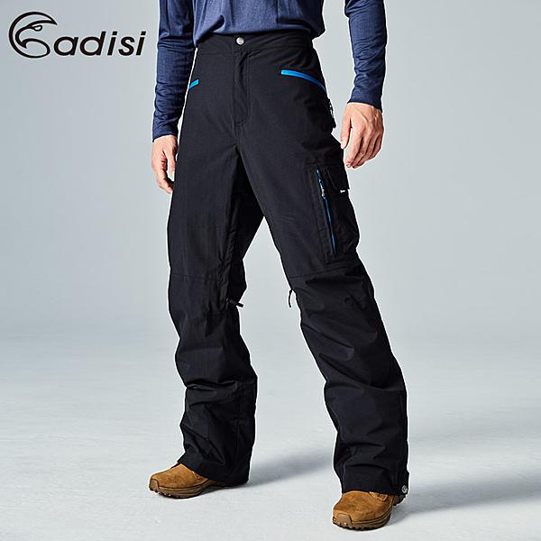 【下殺↘2990】ADISI 男 Primaloft防水透氣保暖雪褲 AP1721033 (S-2XL) / 城市綠洲專賣 (滑雪、防風、柔軟)
