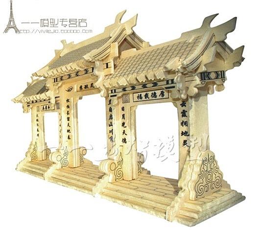 【協貿國際】3D立體拼圖手工組裝玩具中華牌坊(2入)