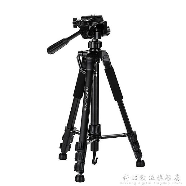 單眼相機三腳架微單便攜專業三角架手機直播支架戶外拍照佳能尼康  科炫數位