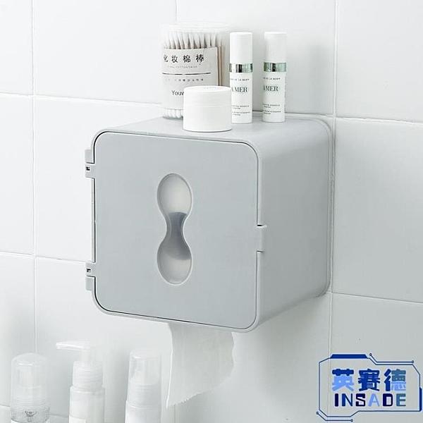 衛生間面紙盒壁掛式免打孔置物架洗手間防水衛生紙卷紙筒【英賽德3C數碼館】