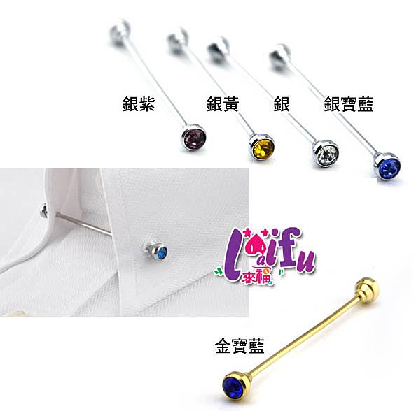 來福領針,K764領針鑽款領夾基本款衣領襯衫領針新款結婚新郞領結派對,售價250元