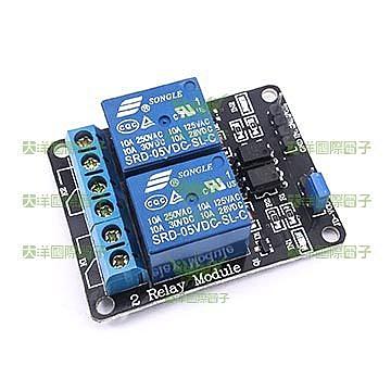 ◤大洋國際電子◢ 5V 2路繼電器模組 Arduino模組 0881
