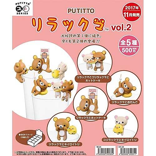 整盒8入【日本正版】拉拉熊 杯緣子 P2 第二彈 盒玩 擺飾 懶懶熊 Rilakkuma PUTITTO - 392804