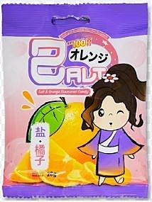 一百份橘子味鹽糖28g/包【合迷雅好物超級商城】