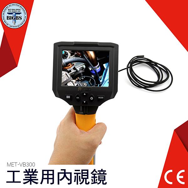 利器五金 蛇管內視鏡 8.5mm鏡頭 工業內視鏡 內窺鏡 攝影機 攜帶型 數位內視鏡 3.5吋全彩高解析