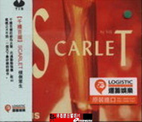 停看聽音響唱片】【CD】千嬌百媚 / Scarlet