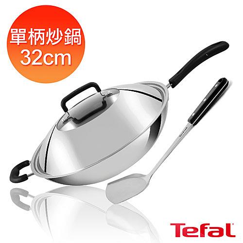 法國特福Tefal 多層鋼32CM單柄炒鍋(附鍋蓋+鍋鏟)