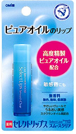 近江兄弟 金典水漾 潤唇膏 護唇膏 敏感唇適用 日本製