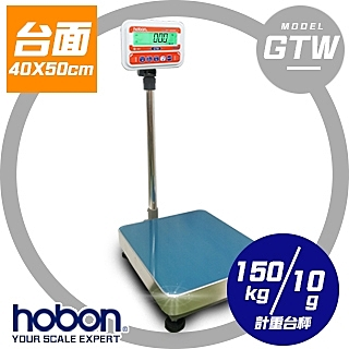 秤 磅秤 電子秤GTW系列計重台秤【150Kg x10g 】 台面 40X50 CM