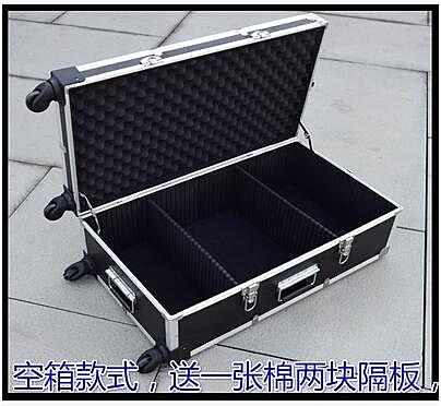 鋁合金拉桿箱工具箱大號收納箱儀器箱防震攝影機航空運輸箱萬向輪(黑色萬向輪空箱送一張棉)