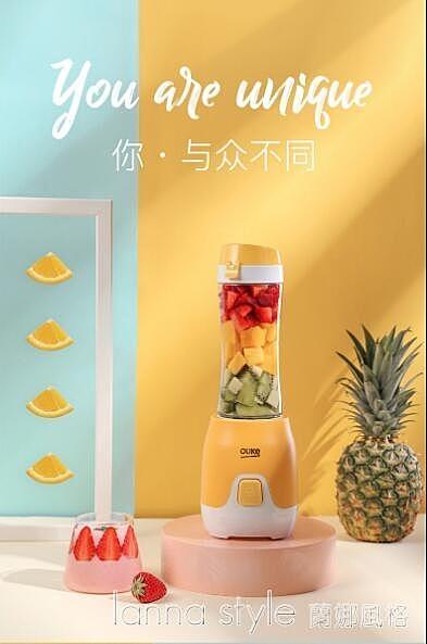 榨汁機家用小型便攜式果汁機學生宿舍迷你電動水果炸汁機杯 年終大促