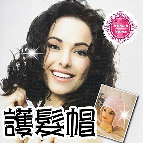自動調節溫度美髮職業用護髮帽 [49725]◇美容美髮美甲新秘專業材料◇