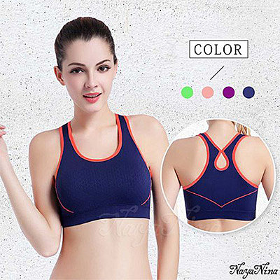 運動內衣褲背心 包覆防震工字背無鋼圈S-L(藍) 美背內衣  《SV8428》快樂生活網
